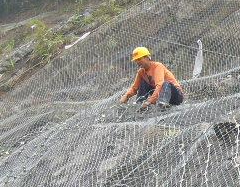 边坡防护工程图片